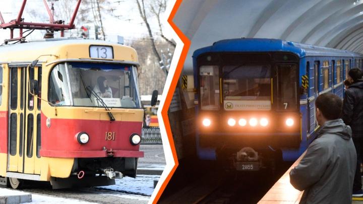Метро или трамваи? Урбанист объяснил, почему связать город наземными рельсами— лучше и дешевле подземки