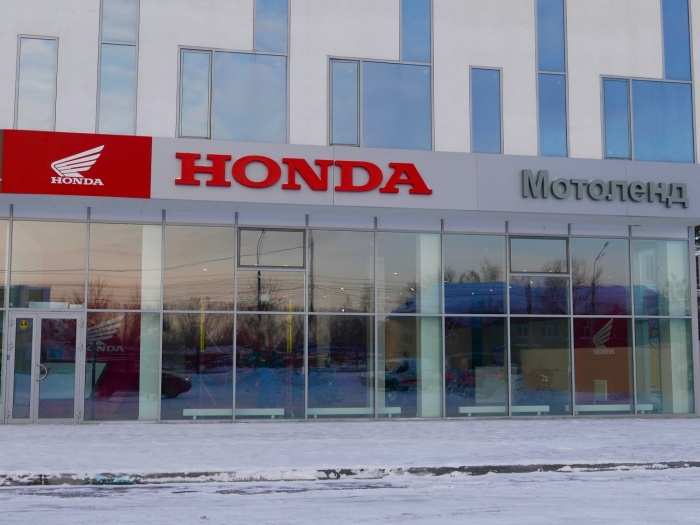 В Новосибирске открыли первый мотосалон японского бренда Honda