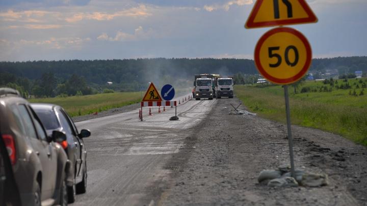 В 2019 году на свердловских трассах уложат сотню километров нового асфальта: список дорог