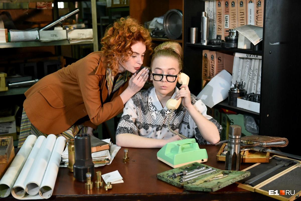 Начальница и секретарша