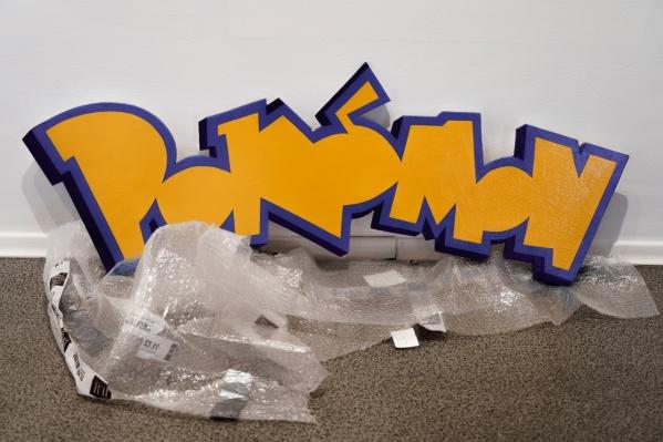 Выставка посвящена ностальгии по 90-м