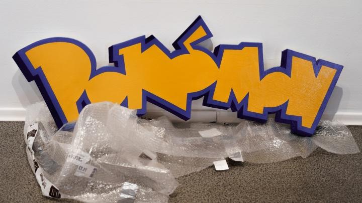 В Музейном центре открывается выставка известного художника-граффитиста про 90-е