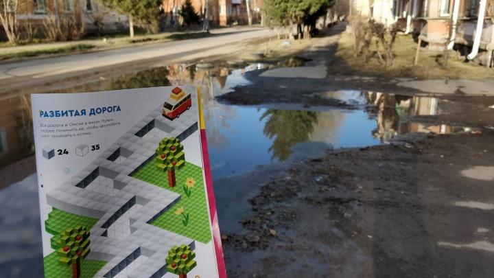 «Вся дорога в Омске в ямках»: в России издали тетрадь для детей с упоминанием омского асфальта