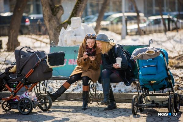 В 2020 году семьи с детьми получат новые выплаты, а прежние пособия будут проиндексированы