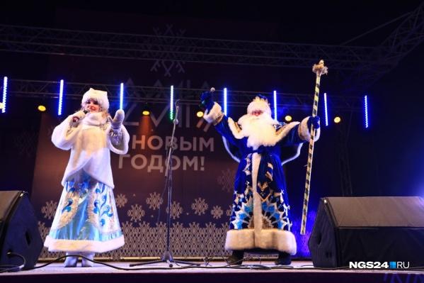 На открытии ёлки выступили Дед Мороз и Снегурочка