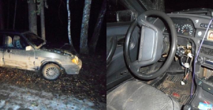 Житель поселка под Тюменью соврал полиции, чтобы жена не ругала за разбитую машину