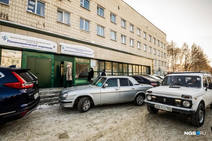 """Центры амбулаторной онкологической помощи в Новосибирске открыты в поликлинике № 2, в горбольнице. Сейчас ведётся подготовка к открытию такого центра в поликлинике <nobr class=""""_"""">№ 11</nobr>&nbsp;"""