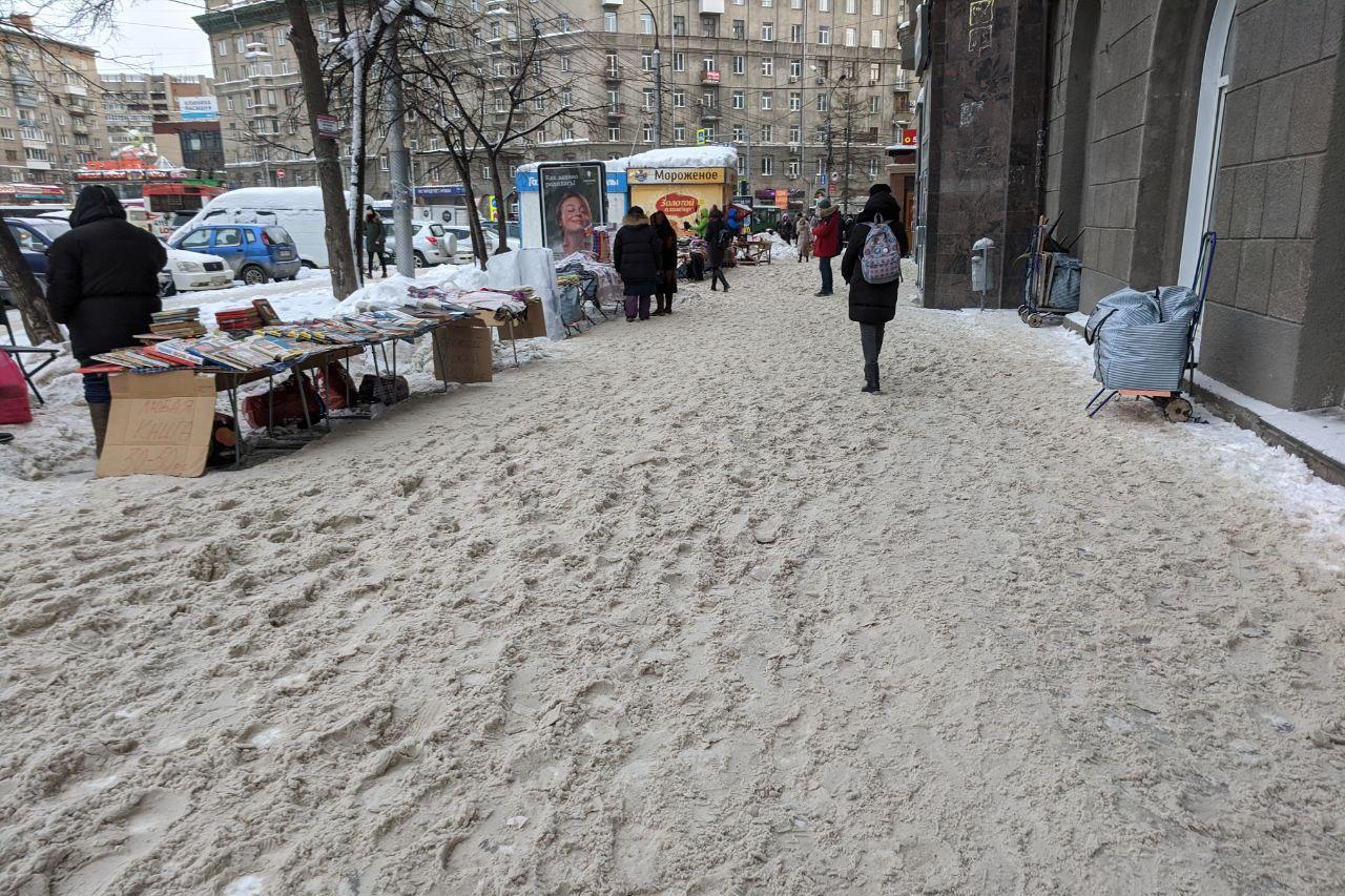Ситуация на площади Калинина