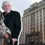 В Госдуме принимают законопроект о пенсиях: ЛДПР предлагает отложить реформу на 20 лет