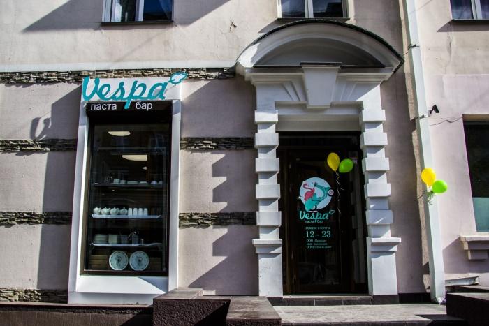 Новое кафе на улице Советской