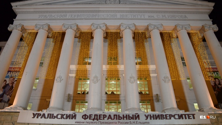 Дмитрий Медведев выделил УрФУ 430 млн рублей, чтобы помочь ему выйти в топ-100 мировых вузов