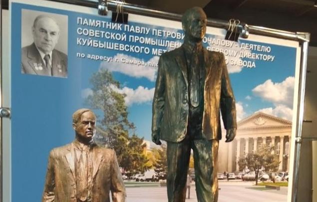 Стала известна дата открытия памятника первому директору завода «Металлург» Павлу Мочалову