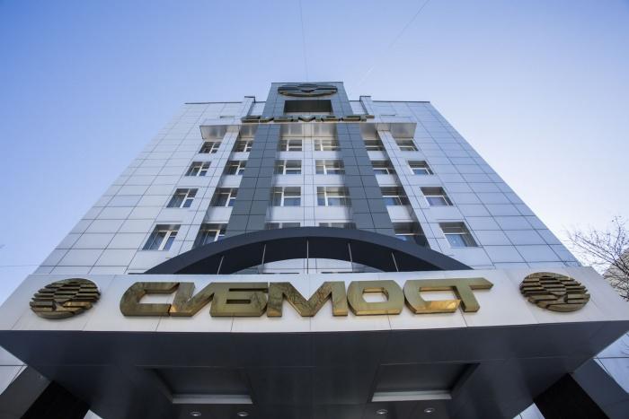 Арбитраж обратил взыскание на заложенное имущество «Сибмоста» на сумму 680 млн рублей