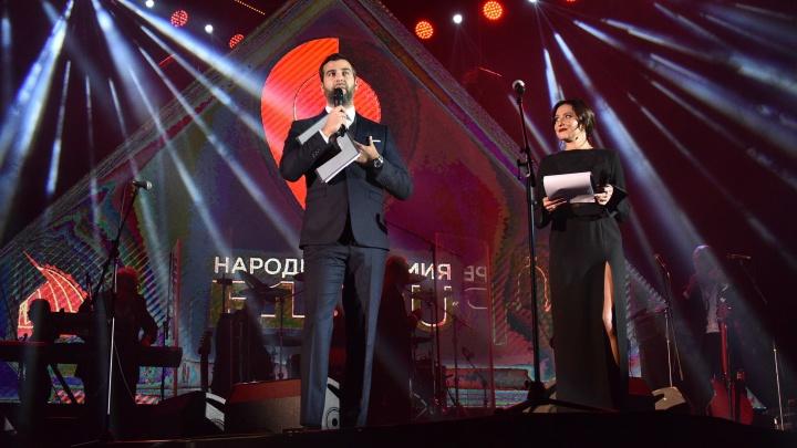 Держим кулачки: Народную премию E1.RU, прогремевшую в Екатеринбурге, защитят на престижном конкурсе