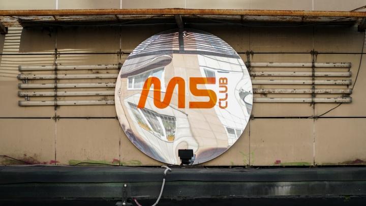 СМИ пишут, что ночной клуб «М5» выставили на продажу. Но владелец заведения говорит, что это не так