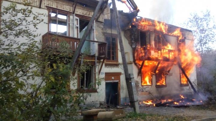 На Вторчермете третий раз за месяц загорелсядом, который готовят под снос