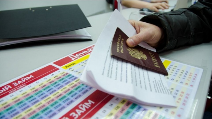 Красноярское отделение ЦБ объяснило новый закон об ограничении процентов в микрозаймах