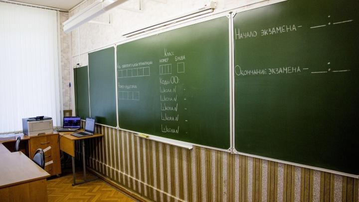 Бедные педагоги: в нескольких садиках и школах Ярославля занижали зарплату воспитателям и учителям