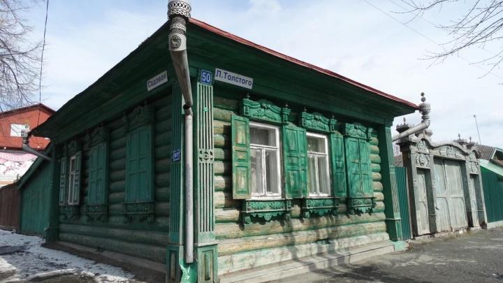 Фонд Варламова собрал деньги на обновление деревянного дома в Тюмени