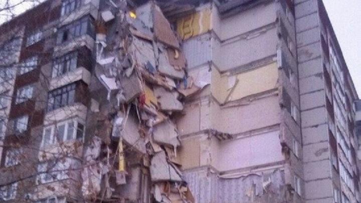 В Ижевске обрушился девятиэтажный дом - появилось видео с моментом взрыва
