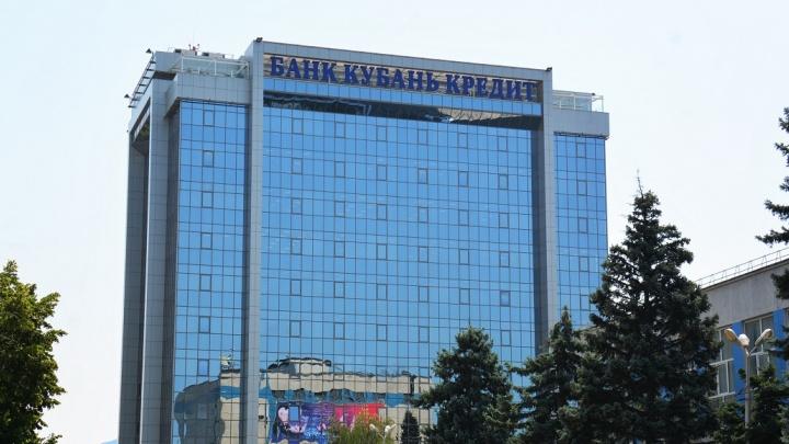 Банк «Кубань Кредит» начал выпуск электронных подписей для корпоративных клиентов