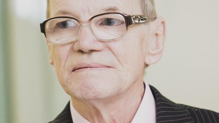 В Екатеринбурге потерялся 74-летний  пенсионер с плохим слухом