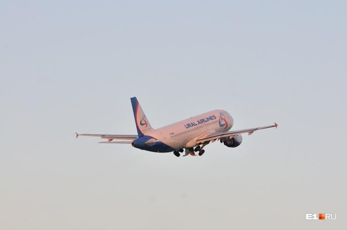 Рейс в Екатеринбург задержали больше чем на восемь часов