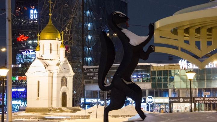 Новосибирск-2018: припомнить всё
