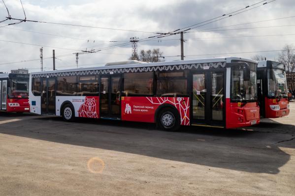 Автобусы изменят маршрут с понедельника