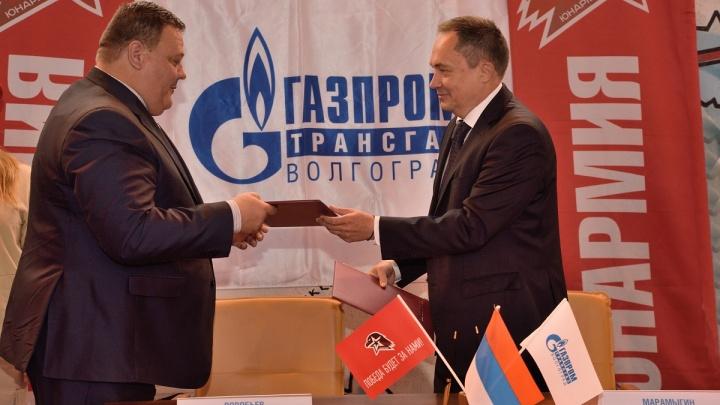 ООО «Газпром трансгаз Волгоград» и «Юнармия» подписали Соглашение о сотрудничестве