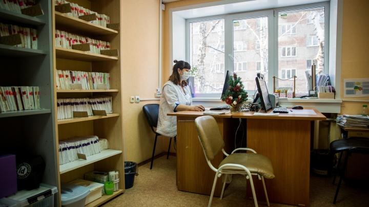 Экскурсия по новому Центру СПИД в Новосибирске — смотрим, где теперь принимают пациентов