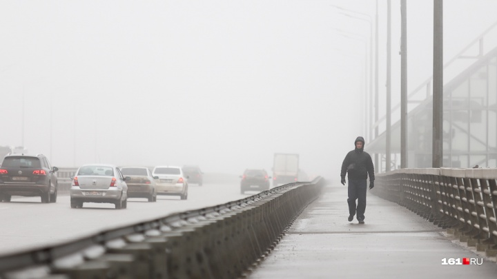 Осторожно, гололед и туман: ростовчан предупредили об ухудшении погоды