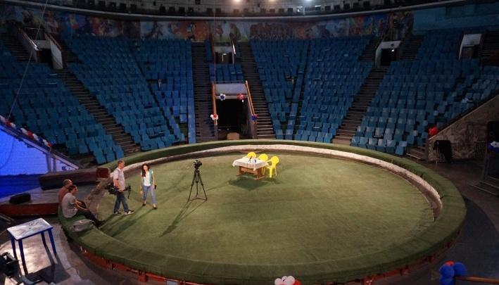 Красноярский цирк дает последнее представление и закрывается на 1,5 года
