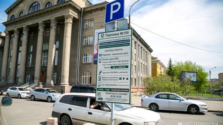 Решение судьбы платных парковок по Красноярску отложили еще на 3 дня