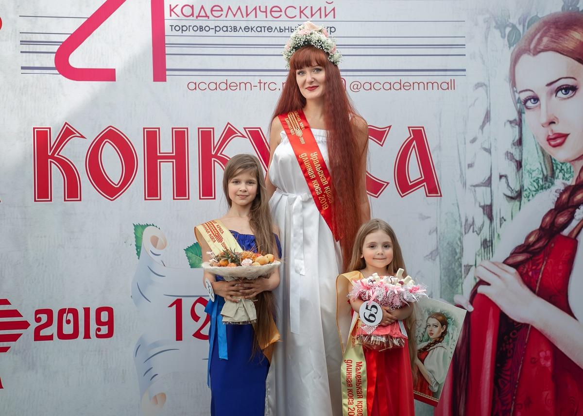 Ирина, Надежда и Маргарита