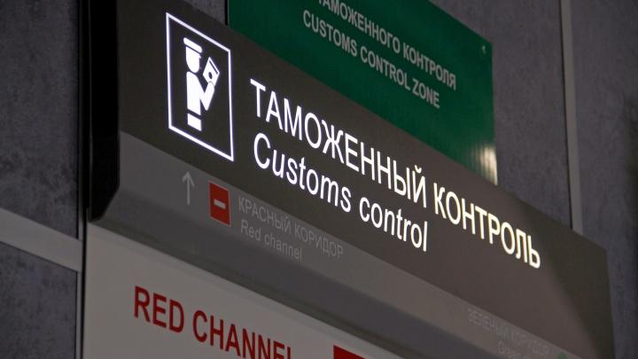 Житель Уфы погиб в уборной комнате в аэропорту Внуково