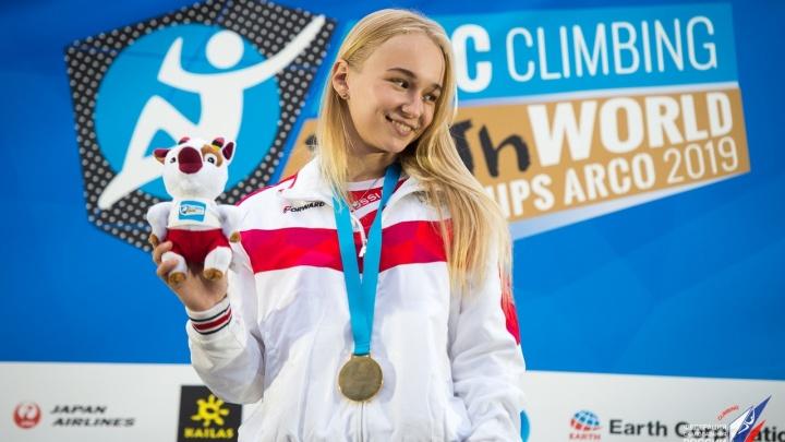 Скалолазка из Прикамья победила на первенстве мира в Италии