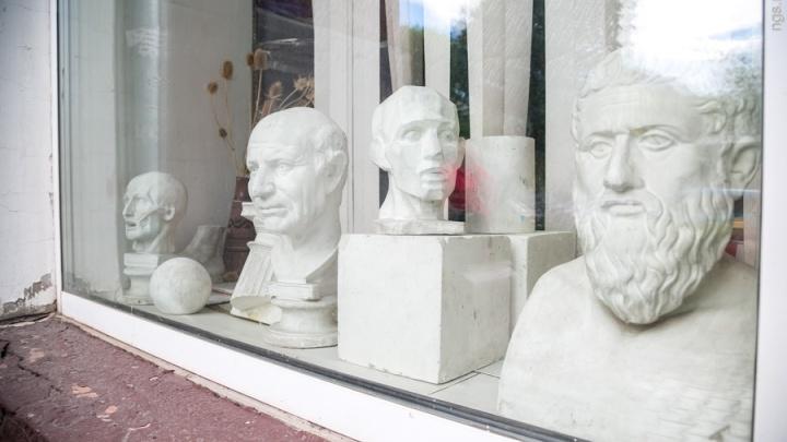 Школа искусств, где учился Дмитрий Хворостовский, вошла в 50 лучших в России