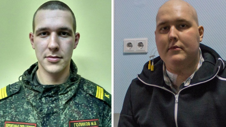 Спасти рядового Голикова: курсант военной академии сражается за жизнь — ему не могут найти донора