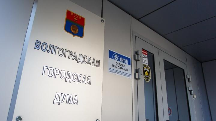 Волгоградским предпринимателям отменили льготы по аренде за ремонт городских зданий