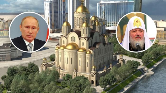 Президент и патриарх обсуждали строительство храма Святой Екатерины