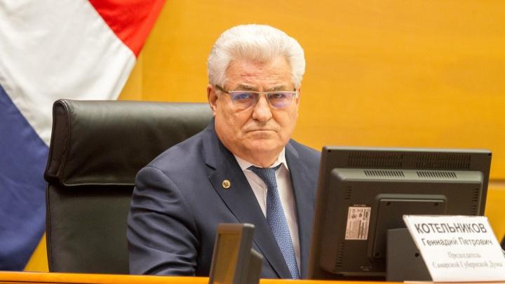 Спикеру губдумы присвоили звание почетного гражданина Самары