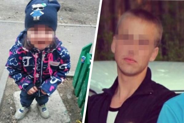 Девочка была одета как на фотографии и, предположительно, находится с отцом (на фото справа)