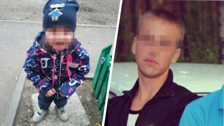 «Обещали вернуться 1 мая»: в Челябинске полиция разыскивает трёхлетнюю девочку и её отца
