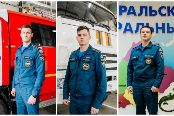 Андрей Зинов, Владимир Кардашин и Евгений Ермаков недавно окончили ведомственный вуз