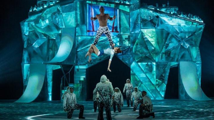 «За год объездили 60 городов США и Канады»: фигурист из Екатеринбурга — о работе в Цирке дю Солей