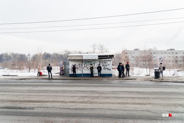 Так остановка напротивТРК «Семья» будет выглядеть недолго