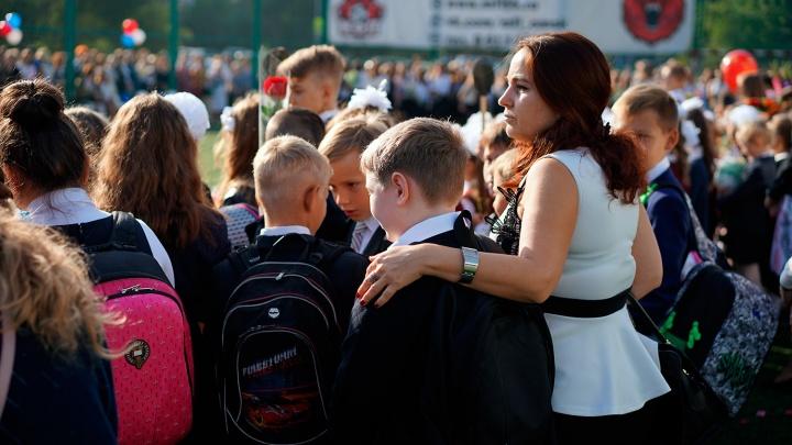 Не показывайте детям своё волнение: советы психологов родителям перед началом учебного года