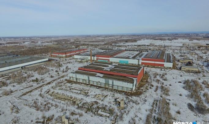 Строители ферросплавного завода проиграли миллиардный иск к краевому правительству