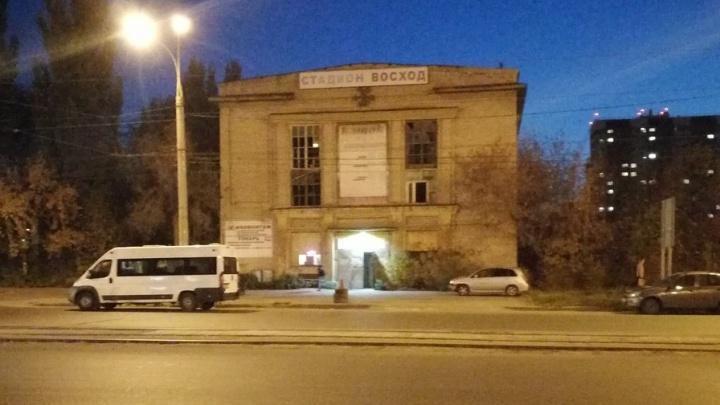 Полиция закрыла незаконный шиномонтаж на стадионе «Восход»